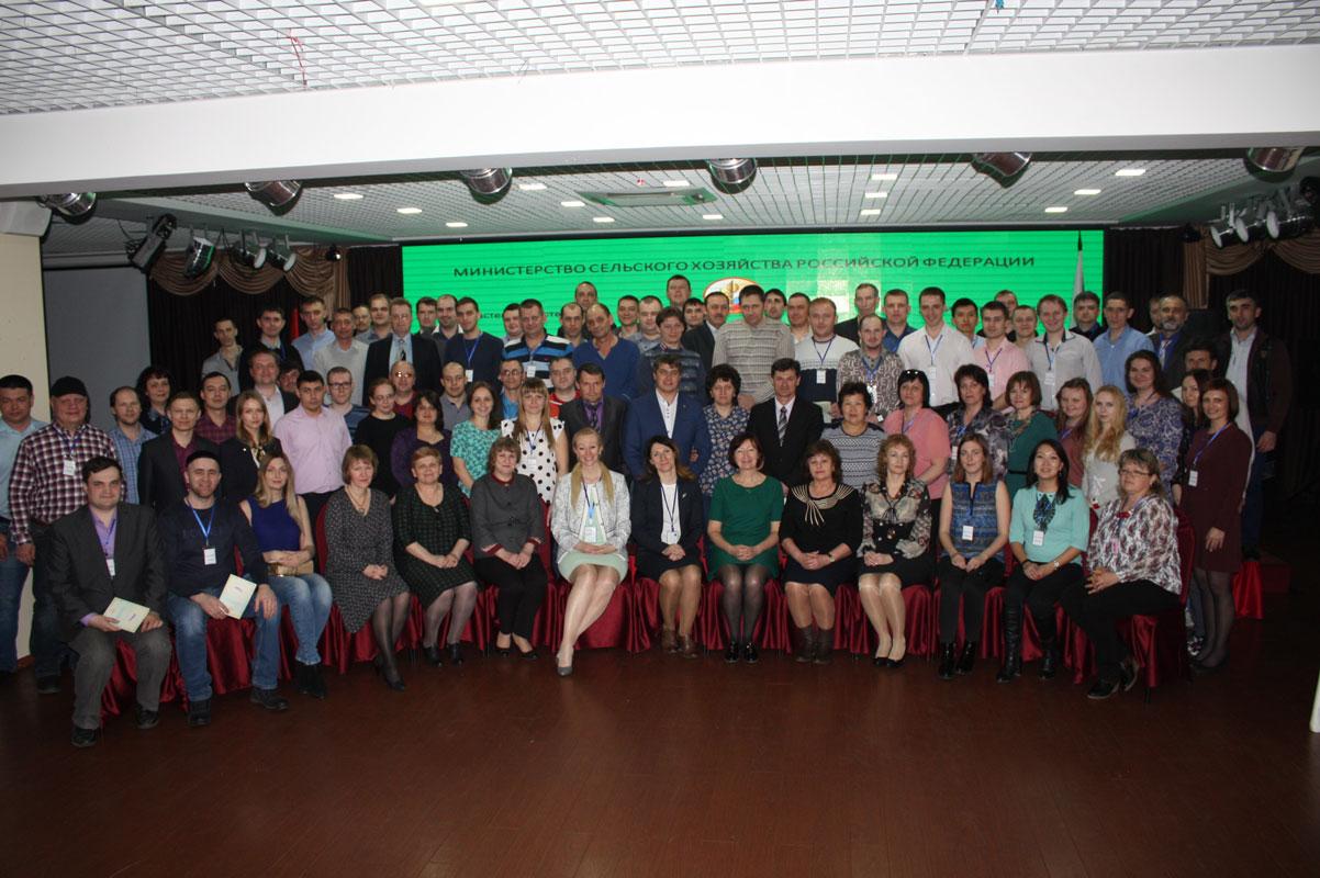 Всероссийский семинар-совещание на тему: «Современные геоинформационные сервисы для  государственного мониторинга земель сельскохозяйственного назначения».